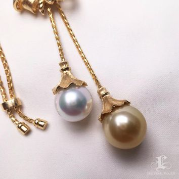 12-13mm South Sea Pearl Adjustable Lariat Necklace, 18k Gold w/ Diamond - AAAA