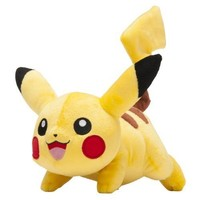Pokemon Center Original Stuffed Toy Pikachu From Japan