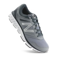 New Balance 675 v2 Neutral Running Shoes (Grey)