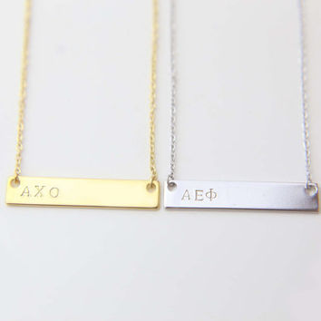 Personalized Greek Letter Necklace / Sororities Necklace / Sister Necklace