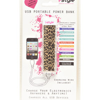 USB Portable Power Bank | Wet Seal