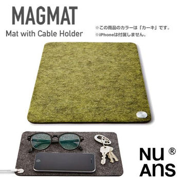 NuAns MAGMAT Mat with Cable Holder (Khaki)