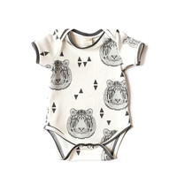 Organic Bodysuit Cream Tiger