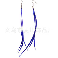 Bohemia Vacation Simple Design Stylish Tassels Earring Earrings [4915780804]