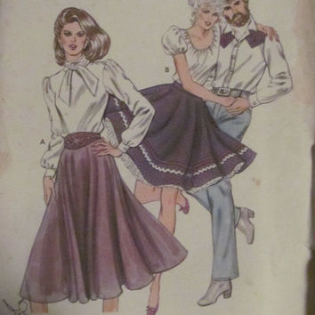 SALE Uncut 1980's Kwik Sew Sewing Pattern, Size 6-8-10-12, Small/Medium, Misses/Women's/Teens, Swing/Rockabilly Skirt, Square Dancing Skirt