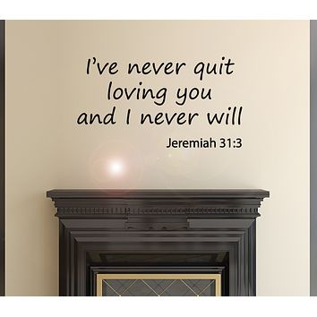 Vinyl Wall Decal Phrase Quote Jeremiah Never Quit Bible Religion Stickers Mural 28.5 in x 15.5 in gz164