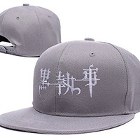ZZZB Kuroshitsuji Logo Adjustable Snapback Embroidery Hats Caps - Grey