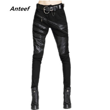 new fashion spring autumn winter cotton faux leather pu black plus size casual trousers formal women harem pants 2017