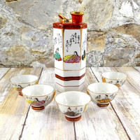 Vintage Japanese Sake Set - Yamazaki - Singing Bird - Whistling Bird
