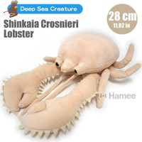 Deep Sea Creature Shinkaia Crosnieri Lobster Plush (28 cm)