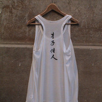 "White Hand Painted Tank Top ""Talent and Beauty"" /Chinese Calligraphy"