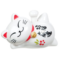 Solar Power Motion Toy - Lucky Cat | Solar Powered Toy