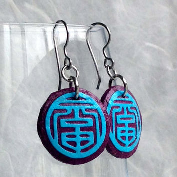 Small Round Hanji Paper Earrings Eggplant Purple Blue Dangle Chinese Character Fu Asian Style Hypoallergenic hooks Lightweight Ear rings