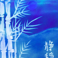 Blue Asian Japanese ACEO Kanji Serenity Giclee Limited Edition Print   by Karen J. Kolnes Blue Halo