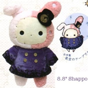 "San-X Sentimental Circus Midnight 8.8"" Shappo in Midnight Cape"