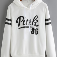 White Drawstring Hooded Letters Print Sweatshirt