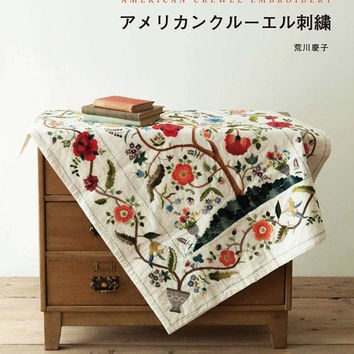 American Crewel Embroidery Patterns, Japanese Craft Book, Hand Embroidery Design, Crewel Work Patterns, Easy Tutorial, Keiko Arakawa, B1633