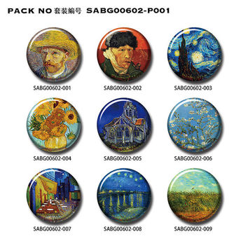 """Vincent Van Gogh art inspired button Pin Magnet Keyring 1.5""""/37mm badge painting Sunflowers Starry Night Sunflowers Home deco Keychain"""
