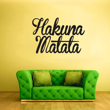 rvz1460 Wall Decal Vinyl Sticker Decals Hakuna Matata Lion King Words Sign Quote