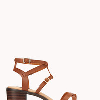 Favorite Chunky Sandals