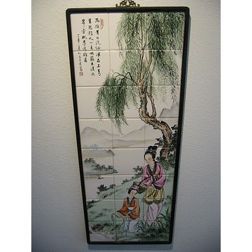 Japanese Geisha Hand Painted Porcelain Tiles Black Frame Artist Calligraphy