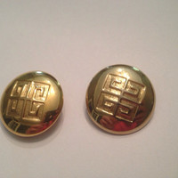 Vintage Givency Gold Logo Button Disc Earrings Paris New York 1980s Costume Jewelry