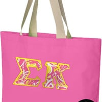 CUSTOM Greek Letter (Sorority or Fraternity) Bayside Tote Bag