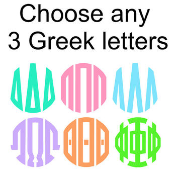 3 Greek Letters Monogram Decal Monogrammed Vinyl 3 inches you choose color