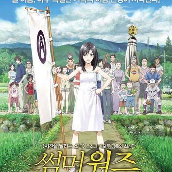Summer Wars (Korean) 11x17 Movie Poster (2009)