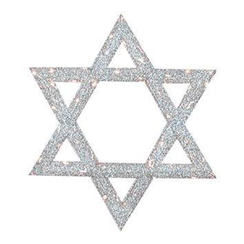 "36"" Lighted Star of David Hanging Hanukkah Yard Art Decoration"