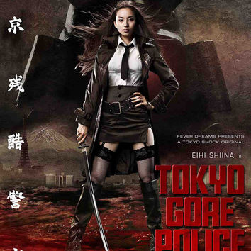 Tokyo Gore Police 11x17 Movie Poster (2008)