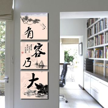 2017 New Arrival 3 Piece Canvas Wall Art Chinese Caligraphy Cuadros Decoracion Painting On Canvas Chinese Ink Painting Pictures