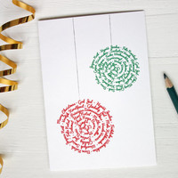 Holiday greeting cards merry christmas card many different languages two ornaments