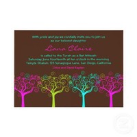 Bat Mitzvah Invitation Liana Claire Chocolate Pink from Zazzle.com