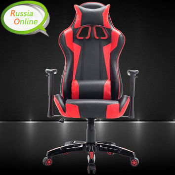 high quality WCG gaming chair can lay computer chair office chair racing sports chair