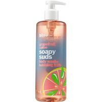 Grapefruit + Aloe Body Soapy Suds Body Wash + Bubble Bath