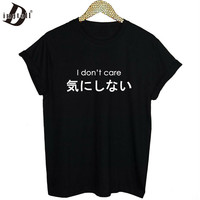 Dingtoll Japan I DONT CARE Letter Printed Tees Harajuku Women T shirt Casual Street Punk Tops  WMT185