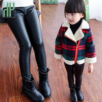 2-10years Spring Winter Kids Pants Children Clothing PU Leather Double Plus Thick warm Velvet girls leggings Child Baby Trousers