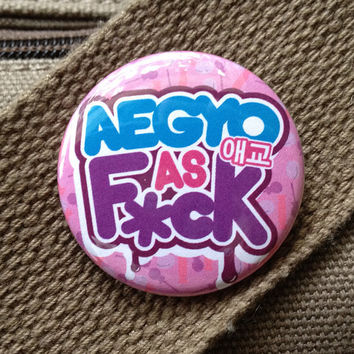 AEGYO as Fck pinback button kpop seol cute badge