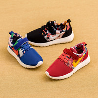 Kids Sneakers Fashion Shoes = 4444108228