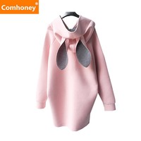 Maternity Clothes Hooded Kangaroo Jacket Spring 4XL Oversized Pregnancy Outerwear Coat for Pregnant Women Baby Carrier Coat