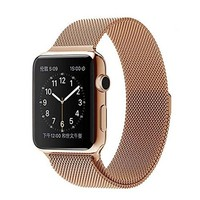 Replacement Apple Watch Band 38mm Rose Gold Milanese Loop Fully Magnetic Clasp Stainless Steel Mesh iWatch Band for Apple Watch Series 3 Series 2 Series 1 Sport & Edition (Rose Gold, 38mm)