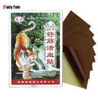 40Pcs Chinese Herbal Medicine Joint Pain Tiger Balm Arthritis Rheumatism Treatment Massage Therapy Plasters Adhesive
