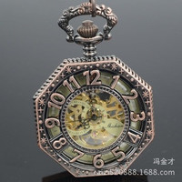 Shu Hang Brand New Men's Watch Fashion Creative Personality Octagonal Hollow Pocket Watch Retro Trend = 1754095684