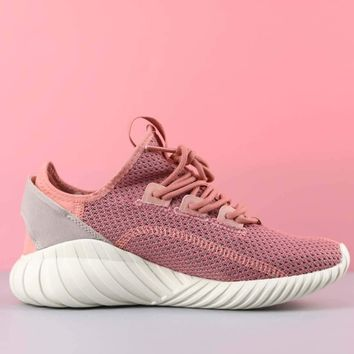 [ Free Shipping] Adidas Tubular Doom Sock PK BY9336 Running Sneaker