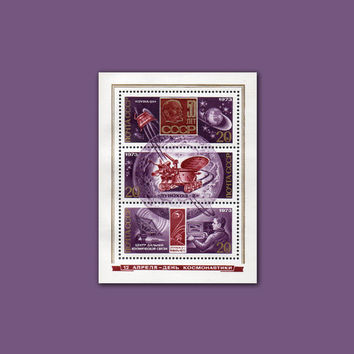 Postage Stamp Block «Luna-21, Moonwalker-2 & Deep Space Communication Center» - Catalog of Postage Stamps of the USSR No. 4228 - 1973