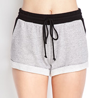 Sporty Heathered Knit Shorts