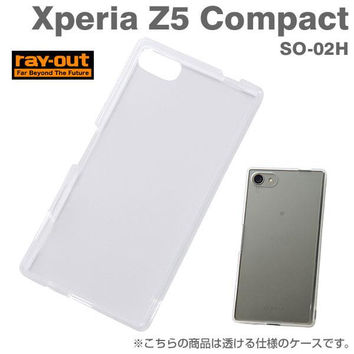 Rayout Hybrid Case for Xperia Z5 Compact (Clear)