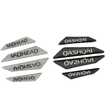 Car styling Car Door Edge Protector Sticker Strip for 2014 2015 2016  Qashqai J11 Auto Parts Accessories
