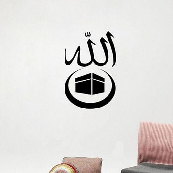 Design Name Allah Wall Art Stickers Home Decor Sticker Strong Adhesive Wallpaper For Modern House Decoration